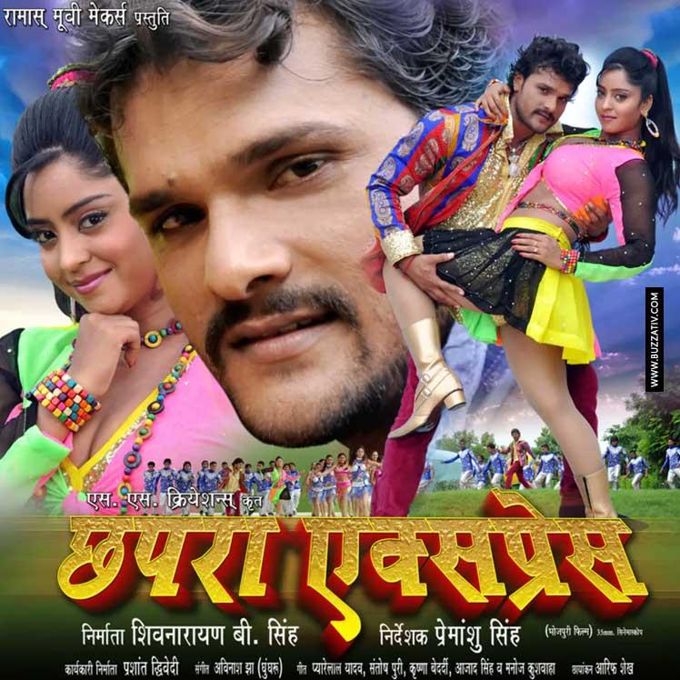 chhapra express