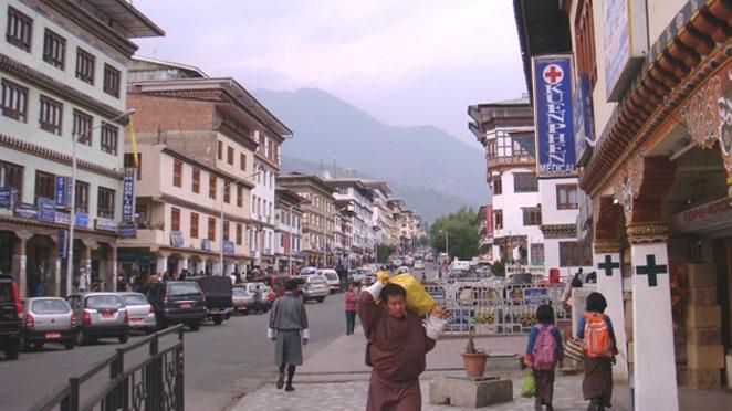 kfc bhutan