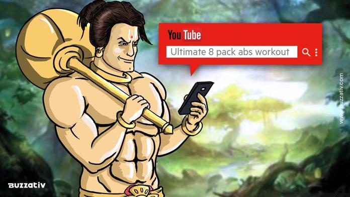 bhim youtube workout