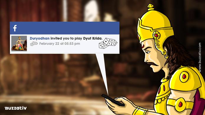 duryodhan yudisthir online ludo