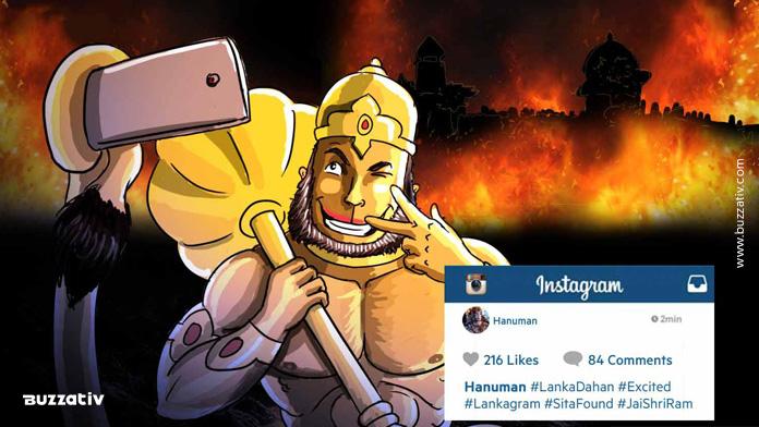 hanuman instagram