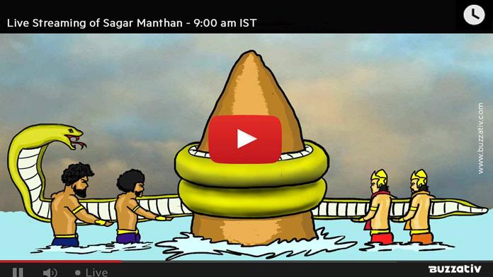 sagar manthan youtube